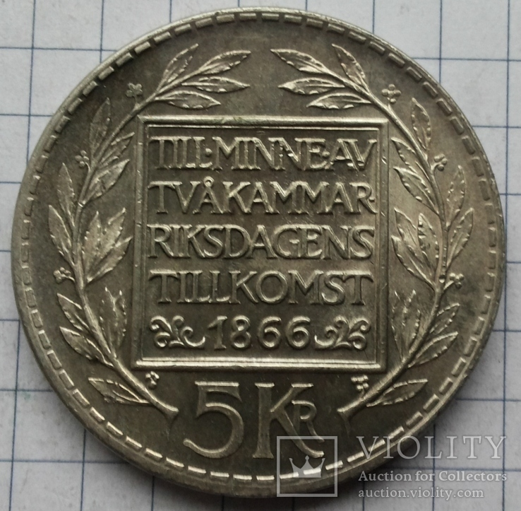 Швеция, 5 крон 1966 года, серебро 18,07 грамма
