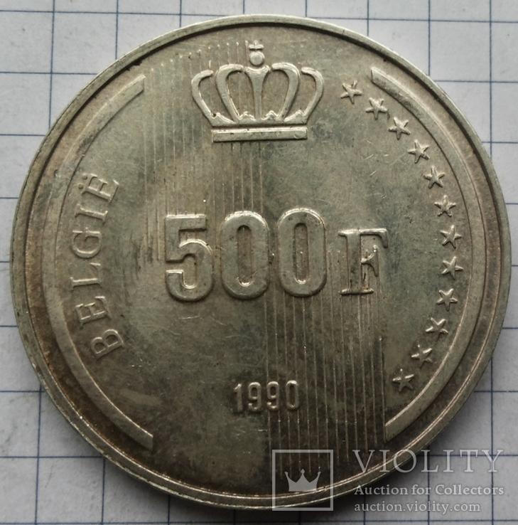 Бельгия, 500 франков 1990 года, серебро 22,68 грамма