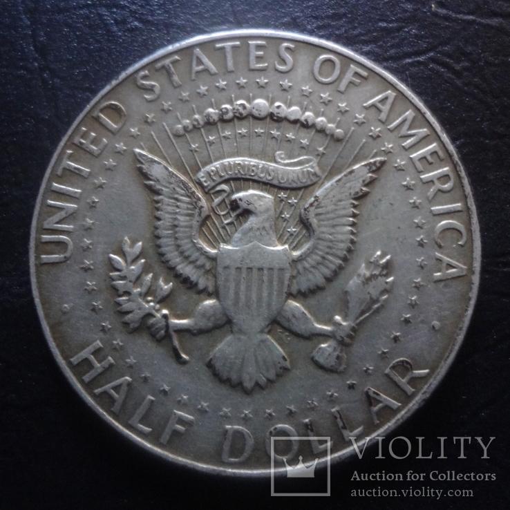 50  центов 1967  США серебро     (Ч.4.5)~, фото №4