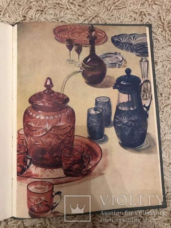 1957 Каталог Хрусталя и Стекла Красочный