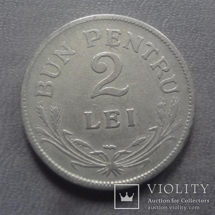 2 лея 1924 Румыния   (Ж.1.5)~, фото №2
