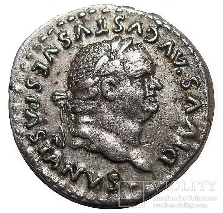 Денарий Тита в честь отца Веспасиана 79-81 г. н.э.
