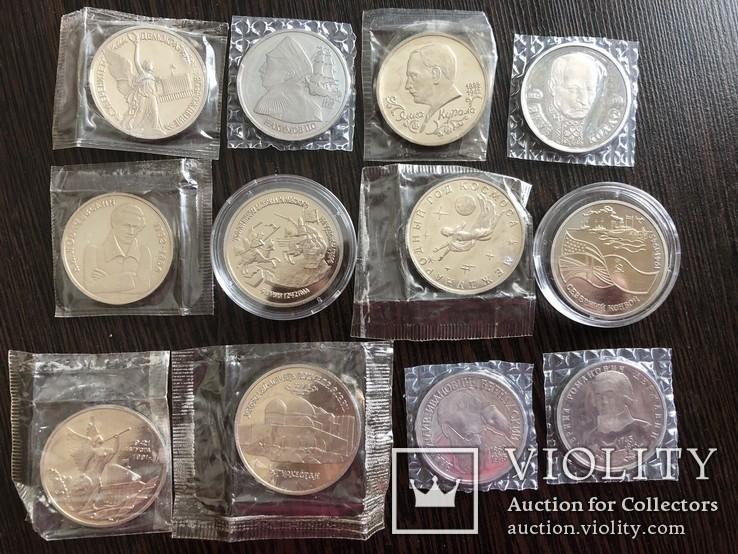 Комплект 1.3.5 рублей 1992-1995 г ( Полный-36 штук )