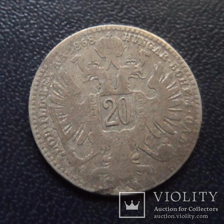 20 крейцеров 1868 Австро-Венгрия серебро    (е.7.1)~, фото №2