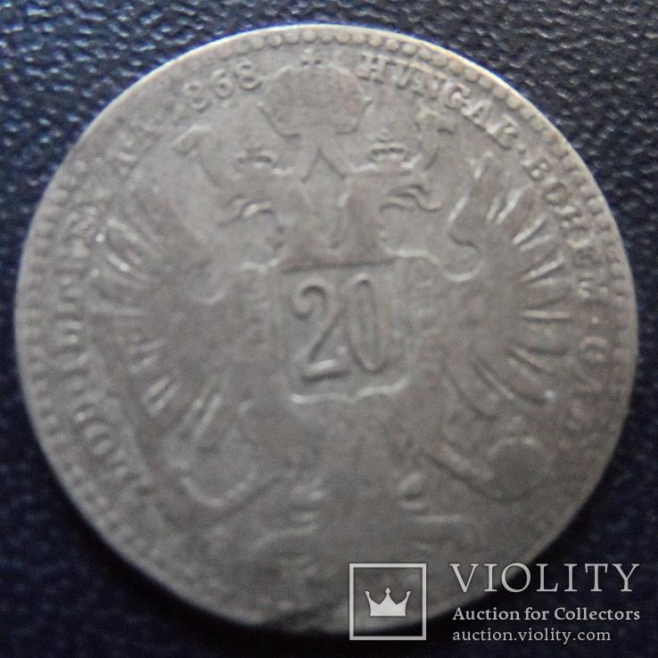 20 крейцеров 1868 Австро-Венгрия серебро    (е.7.1)~, фото №3