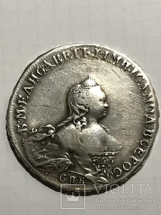 1 рубль 1754 года СПБ - IM серебро