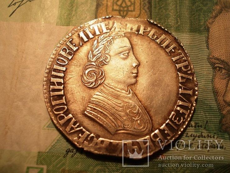 Полтина Петра І, 1704 года