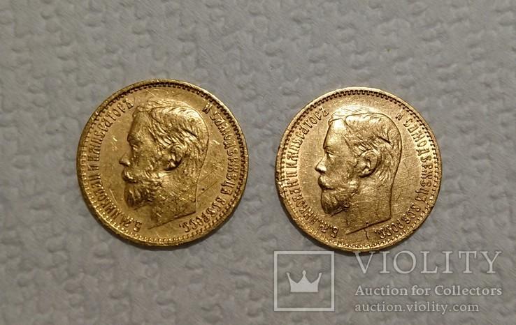 Две монеты по 5 рублей 1898 года Николай 2