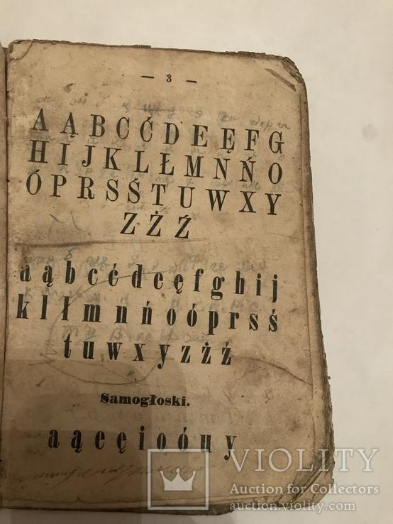 1863 Азбука Польская Читанка