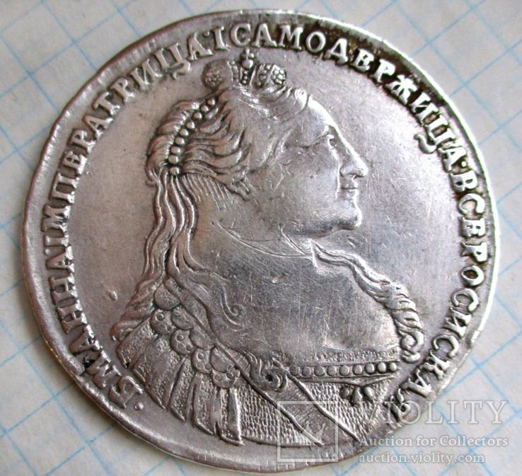 Рубль 1737 года (Кулон, 9 жемчужин)