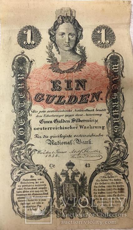 1 гульден 1858 года Австро-Венгрия 4 шт