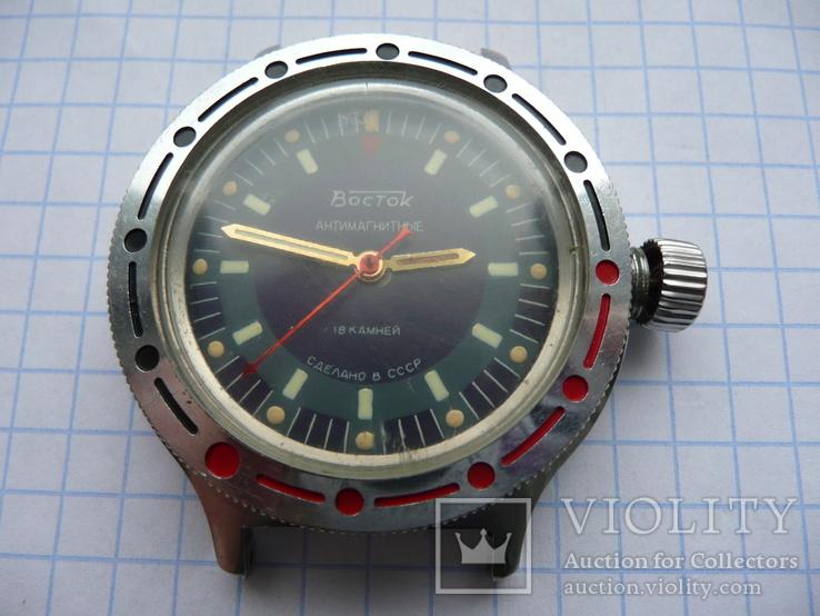 Часы Восток Амфибия ,антимагнитные