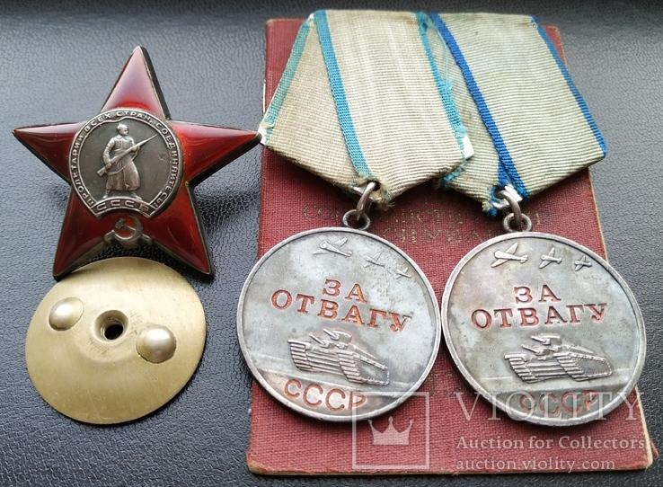 Клмплект с документами: КЗ 2070438 изъян медальйона + две м.