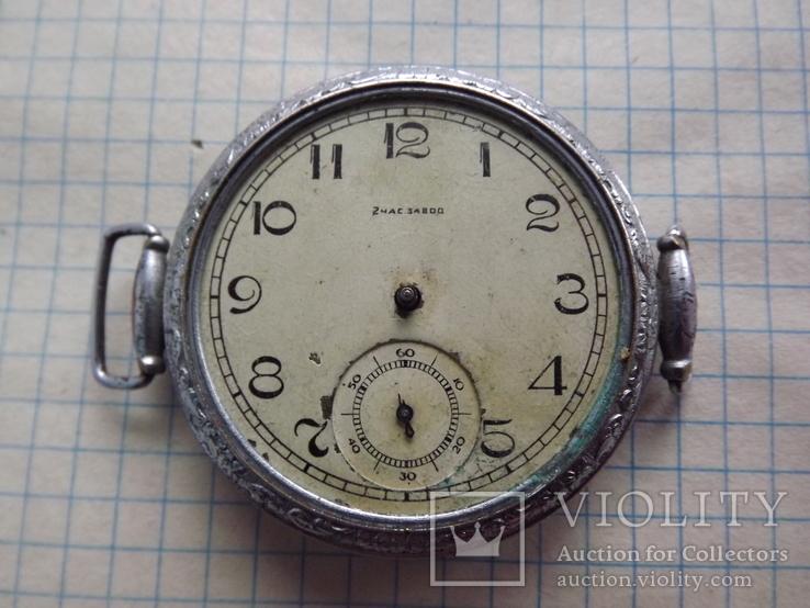 Часы, 2 часовой з-д.