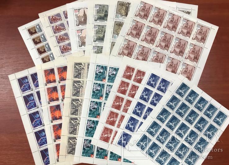 13 листов марок СССр 1967г. (лот №68)