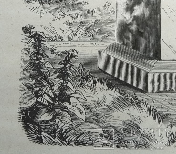 Памятник на могиле А.П.Волынского 1883 год, фото №4