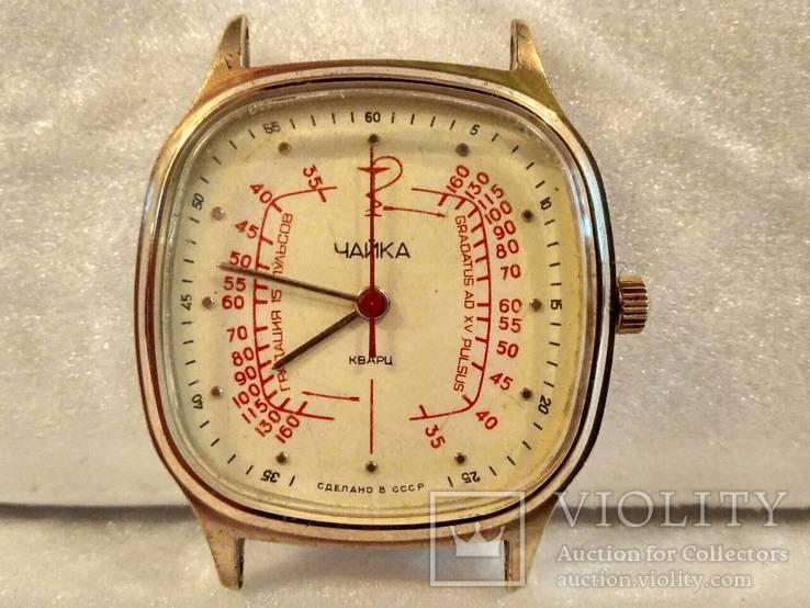 Часы Чайка (медицинские)