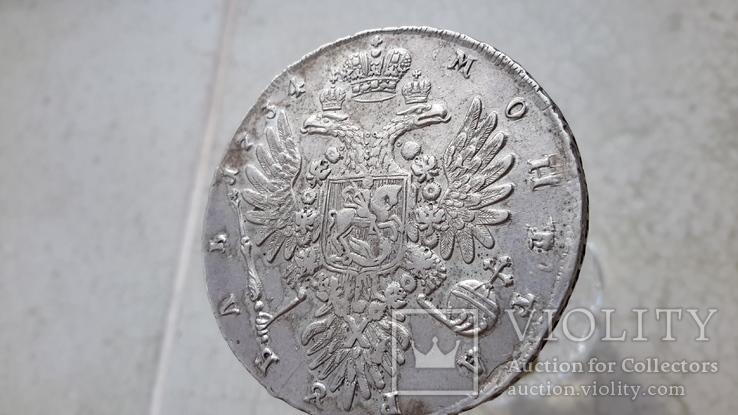 Редкий рубль Анны 1734 года (8 жемч. с кулоном на груди, 3 ленты, Большая корона) Биткин-R