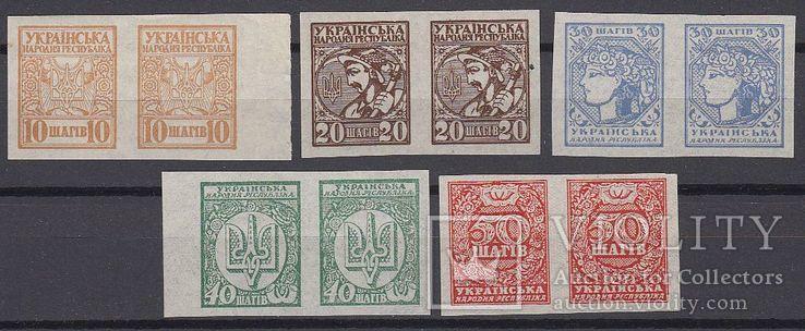 Україна 1918 символи та алегорії серія пари