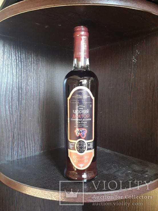 Вино Черный Доктор. Солнечная долина