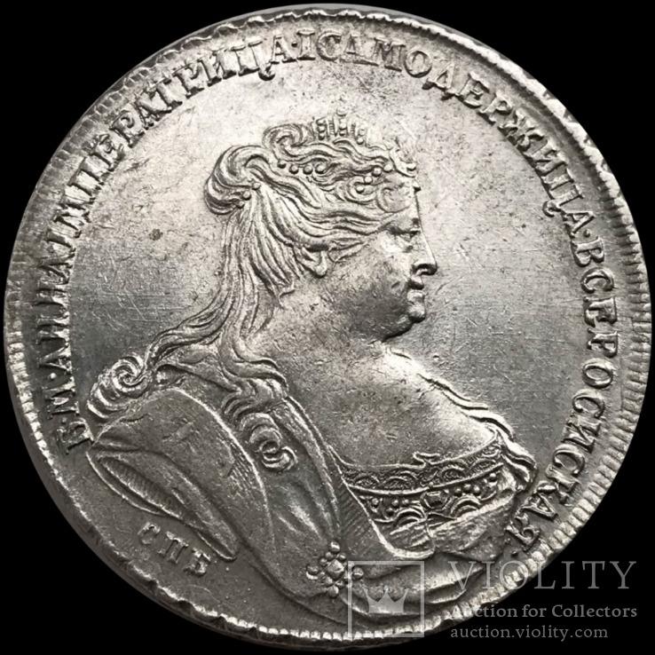 1 рубель 1738 року, Анна, срібло