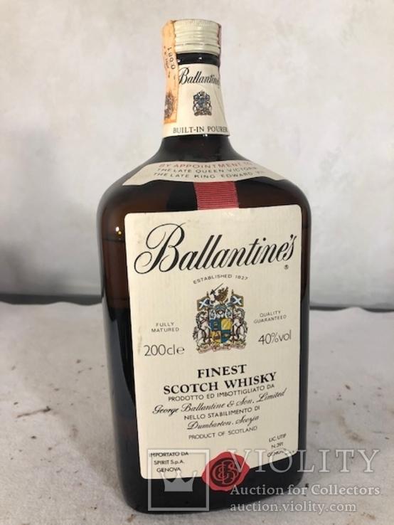 Балантайс 2 литра 1980-е