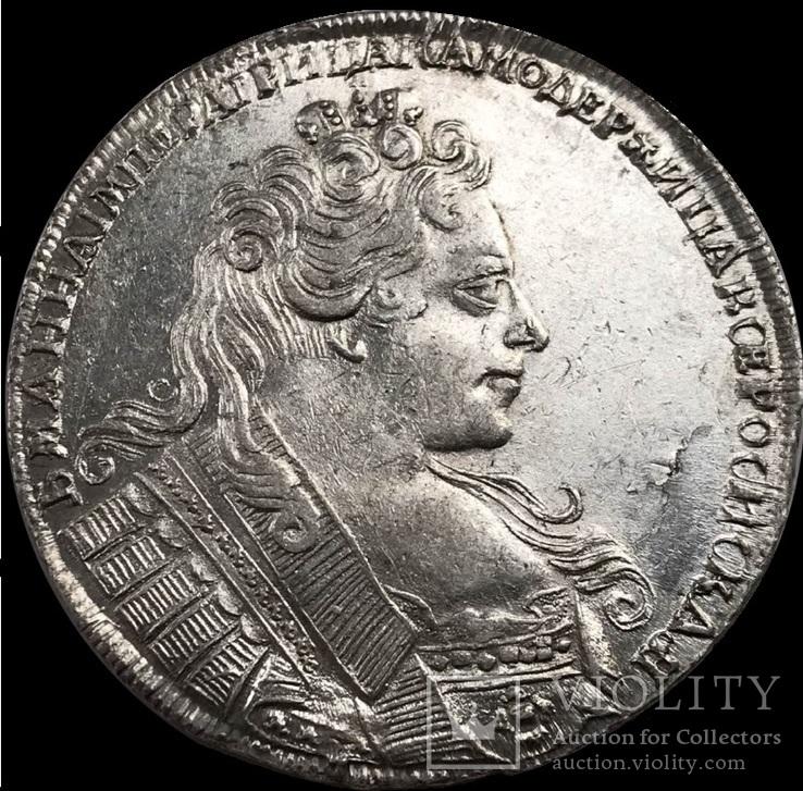 1 рубель 1731 року, Анна, срібло