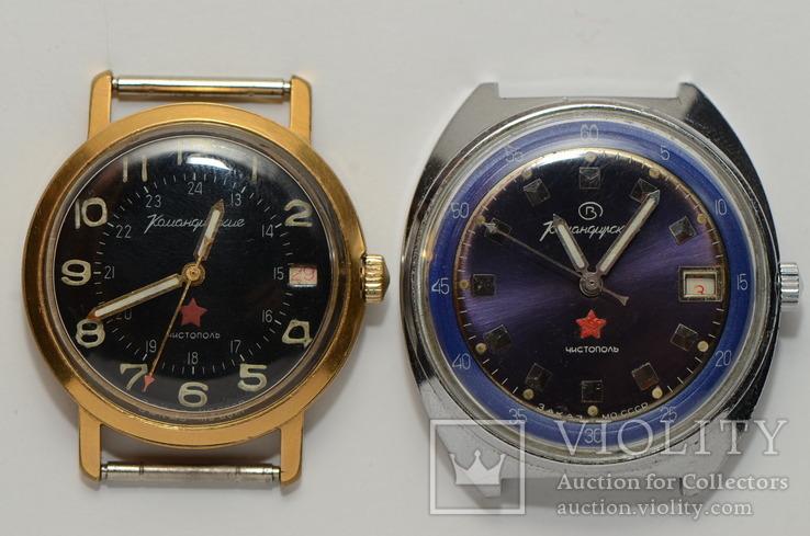 Часы Командирские Восток Заказ МО СССР позолота Au 20