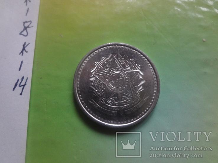 1 крузада 1987 Бразилия   (Ж.1.15)~, фото №5