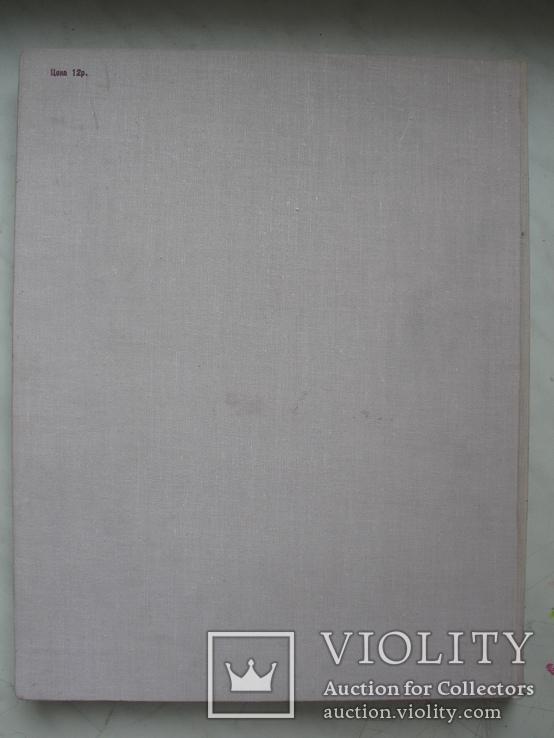 Константин Коровин, альбом репродукций (40 шт.),1964 г.,тираж 10 000, фото №13