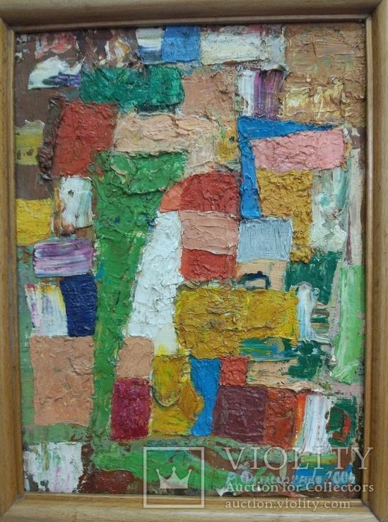 """Одессa,2004г,В.Филипенко""""Праздник"""", к.м.,34,5*35,4см, фото №7"""