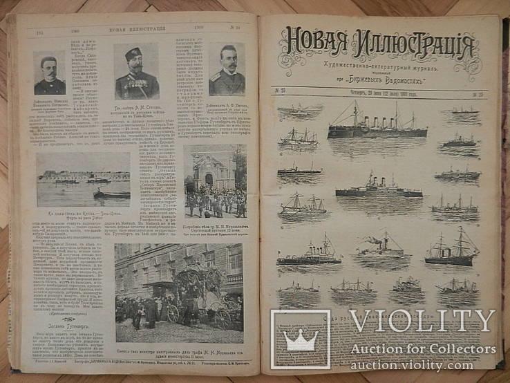 Новая Иллюстрация 1900 г. Полная подшивка, фото №5