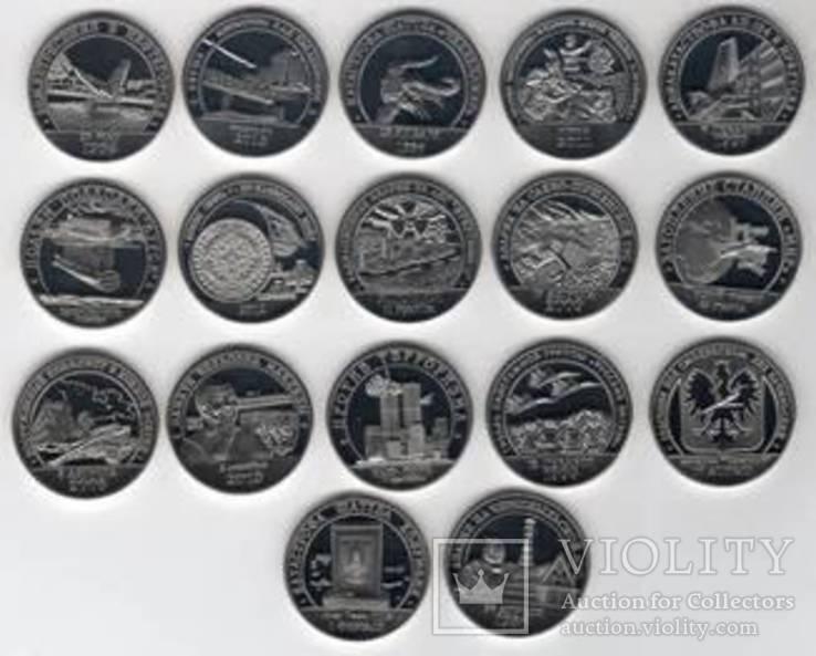 Шпицберген, РФ, набор из 17 монет, копии, Трагедии копии