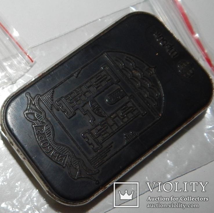 Кошельок Монетниця для монет СССР 2 штуки, фото №10
