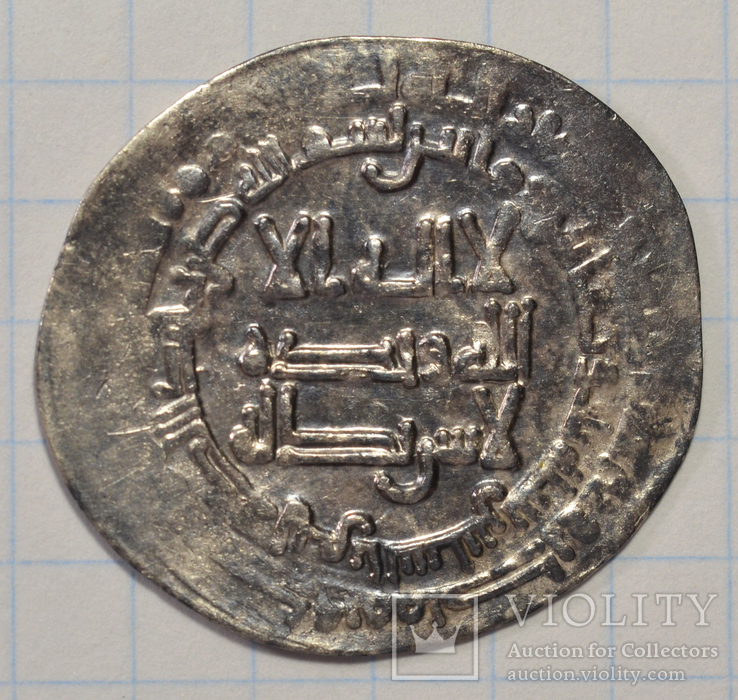 Саманидский дирхем.Шаш,283? г.х.Исмаил бин Ахмад.