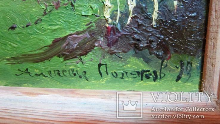 Три работы заслуженного художника Украины Алексея Полякова., фото №8