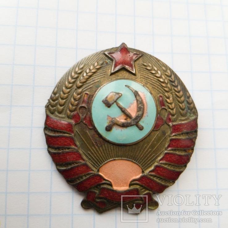 Знак-Кокарда Нквд 1936-1939 гг.