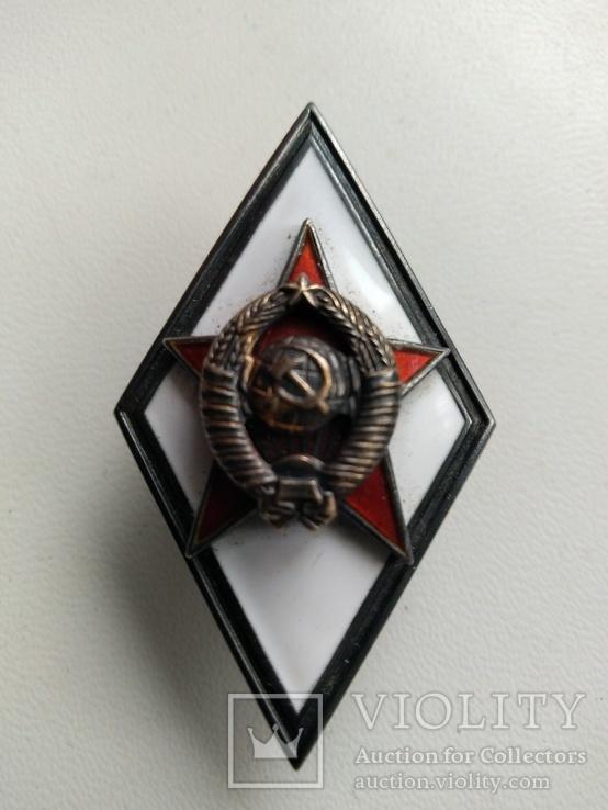 За окончание военной академии, серебро