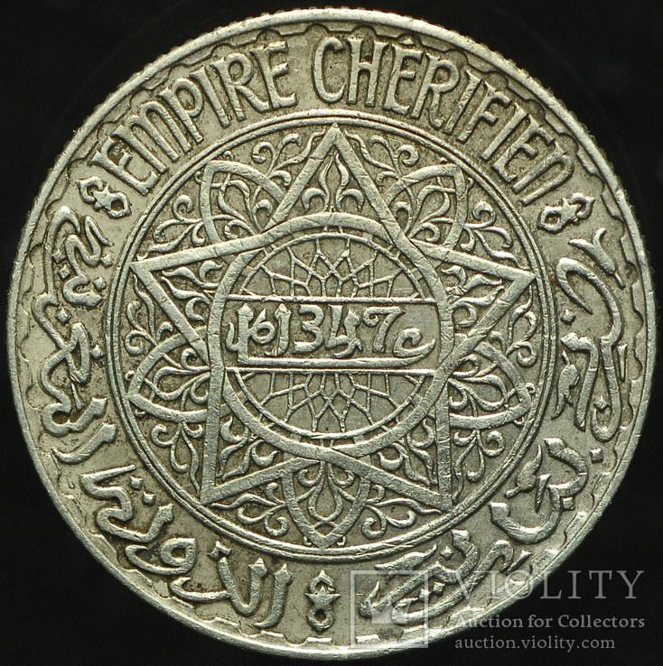Франзузкое Марокко 10 франков 1347 aUnc серебро
