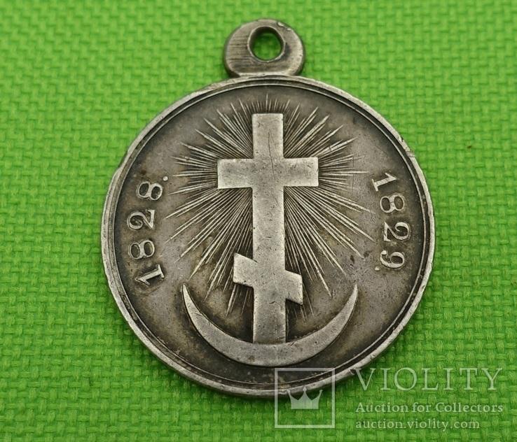 Медаль Турецкая война 1828-1829