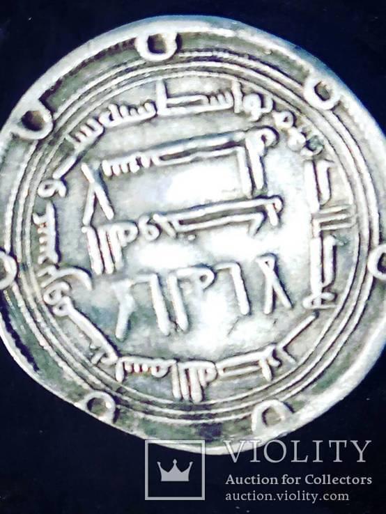 Дирхем Омейяды м.д. Васит 126год