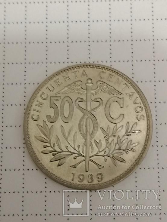 50 сентаво 1939 Боливия