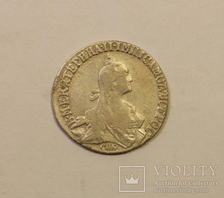 20 копеек 1771 СПБ Екатерина II