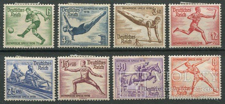 1936 Рейх летняя олимпиада полная серия