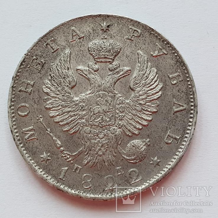 Рубль 1822  СПБ-ПД