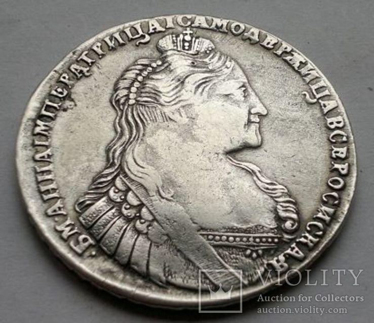 1 рубль 1737г