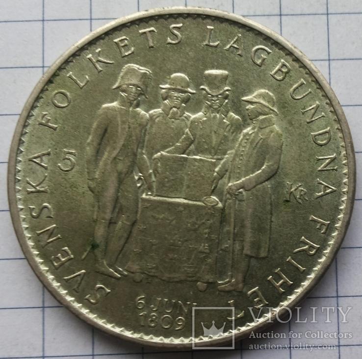 Швеция, 5 крон 1959 года, серебро 18,06 грамма
