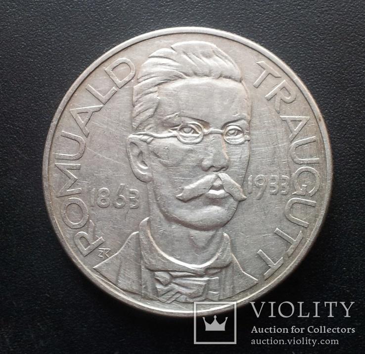 10 злотих 1933 р. Траугутт.