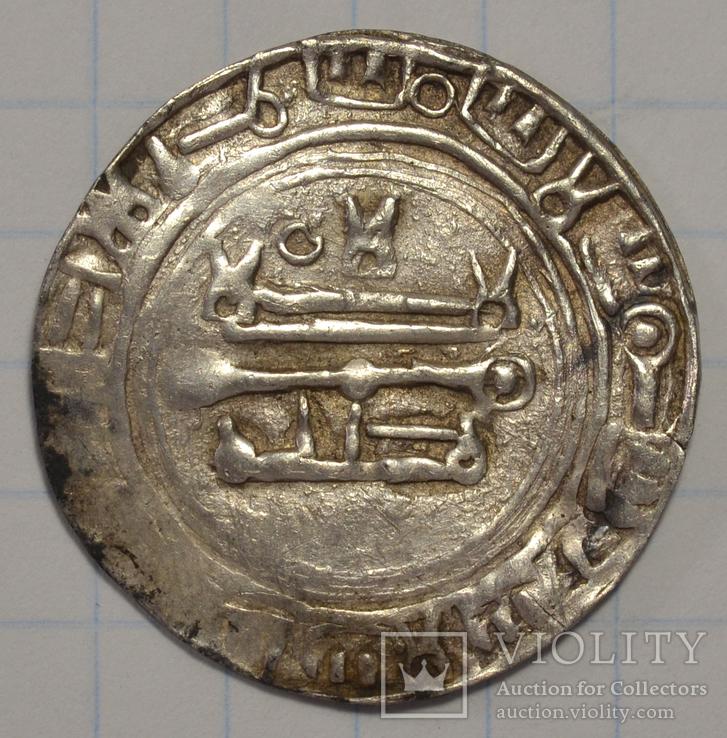 Подражание арабскому дирхему.2,71 грамм.