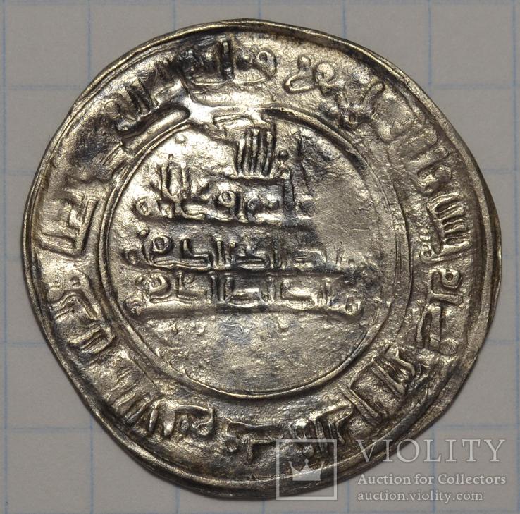 Подражание арабскому дирхему.2,62 грамма.